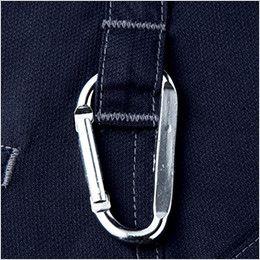 自重堂 56002 [春夏用]JAWIN ノータックカーゴパンツ(新庄モデル) 裾上げNG カラビナループ