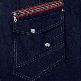 自重堂 56002 [春夏用]JAWIN ノータックカーゴパンツ(新庄モデル) 裾上げNG ポケット カーゴポケットアクセント