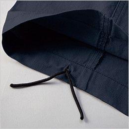 自重堂 56002 [春夏用]JAWIN ノータックカーゴパンツ(新庄モデル) 裾上げNG 裾紐通し穴