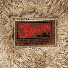 自重堂JAWIN 58100 防寒ジャンパー 背ネーム