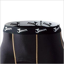自重堂JAWIN 58201 防寒ロングパンツ ウエスト部分 Jawinのロゴ入り