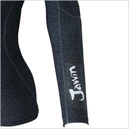 自重堂JAWIN 58214 防寒・裏起毛コンプレッション 袖 Jawinのロゴ入り