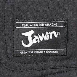 自重堂 58300 [秋冬用]JAWIN 防寒ジャンパー ワンポイント
