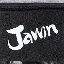 自重堂JAWIN 58600 シームレス防寒ジャンパー 背当てのJawinロゴネーム