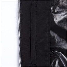 自重堂JAWIN 58600 シームレス防寒ジャンパー 内ポケット