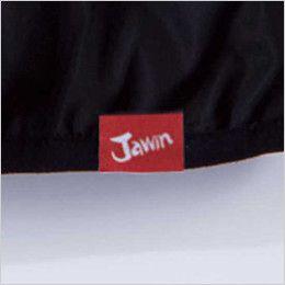 自重堂JAWIN 58600 シームレス防寒ジャンパー ワンポイント