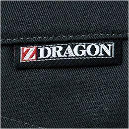 自重堂Z-DRAGON 71202 綿100%ノータックカーゴパンツ ワンポイント