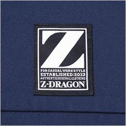 自重堂Z-DRAGON 71500 製品制電ツイル長袖ジャンパー 背当てのロゴネーム