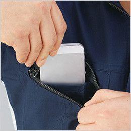 自重堂Z-DRAGON 71500 製品制電ツイル長袖ジャンパー 携帯電話収納ポケット