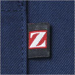 自重堂Z-DRAGON 71500 製品制電ツイル長袖ジャンパー ワンポイント