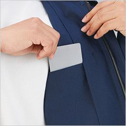自重堂Z-DRAGON 71500 製品制電ツイル長袖ジャンパー 内ポケット