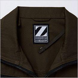 自重堂Z-DRAGON 74030 [春夏用]空調服 制電 長袖ブルゾン 刺し子 首元の調整ヒモ