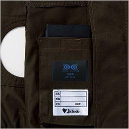 自重堂Z-DRAGON 74030 [春夏用]空調服 制電 長袖ブルゾン 刺し子 左内側 バッテリー専用ポケット