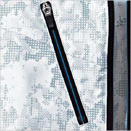 自重堂 74050 [春夏用]Z-DRAGON 空調服 迷彩 長袖ブルゾン ポリ100% スプリットファスナー