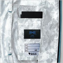自重堂 74050 [春夏用]Z-DRAGON 空調服 迷彩 長袖ブルゾン ポリ100%  バッテリー専用ポケット
