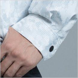 自重堂 74050 [春夏用]Z-DRAGON 空調服 迷彩 長袖ブルゾン ポリ100% ボタン止め