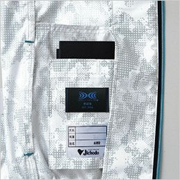 自重堂Z-DRAGON 74060SET [春夏用]空調服セット 迷彩ベスト ポリ100% バッテリー専用ポケット