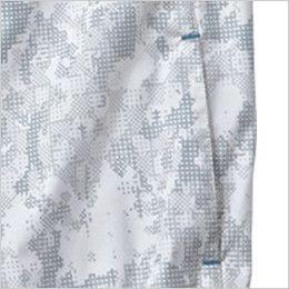 自重堂Z-DRAGON 74060SET [春夏用]空調服セット 迷彩ベスト ポリ100% ポケット