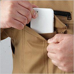 自重堂Z-DRAGON 75004 ストレッチ長袖シャツ 携帯電話収納ポケット