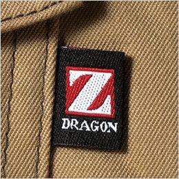 自重堂Z-DRAGON 75004 ストレッチ長袖シャツ ワンポイント