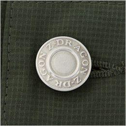 自重堂 75102 [春夏用]Z-DRAGON ストレッチカーゴパンツ タックボタン