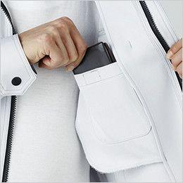 自重堂Z-DRAGON 75300 [春夏用]製品制電長袖ジャンパー(男女兼用) 内ポケット