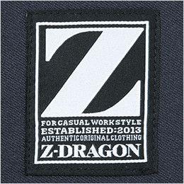 自重堂Z-DRAGON 75304 製品制電長袖シャツ(男女兼用) 背ネーム