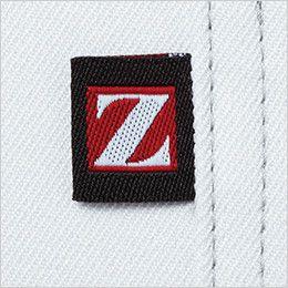 自重堂Z-DRAGON 75304 製品制電長袖シャツ(男女兼用) ワンポイント