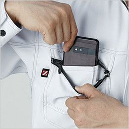 自重堂Z-DRAGON 75304 製品制電長袖シャツ(男女兼用) 携帯電話収納ポケット