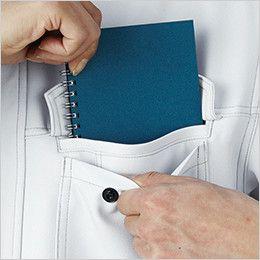 自重堂Z-DRAGON 75304 製品制電長袖シャツ(男女兼用)  二重ポケット