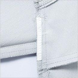 自重堂Z-DRAGON 75304 製品制電長袖シャツ(男女兼用) 消臭&抗菌テープ
