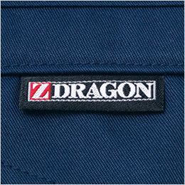自重堂Z-DRAGON 75501 [春夏用]製品制電ノータックパンツ  ワンポイント