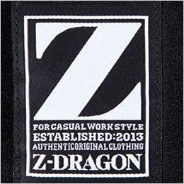 自重堂 78020 [秋冬用]Z-DRAGON 防風ストレッチパーカー 背当ネーム