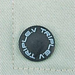 自重堂 80101 エコ 3バリュー ツータックパンツ(JIS T8118適合) オリジナルデザインボタン