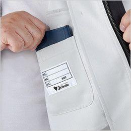 自重堂 83100 製品制電ストレッチジャンパー 内ポケット