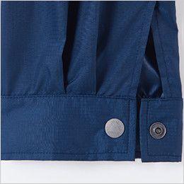 自重堂 87010SET [春夏用]空調服セット 長袖ブルゾン ポリ100% アジャスター