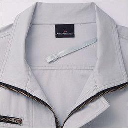 自重堂 87050  [春夏用]空調服 綿100% 長袖ブルゾン 調整ヒモ付き
