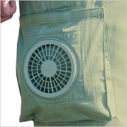 KU90730 [春夏用]空調服 綿・ポリ混紡空調ズボン(R) 空調服専用ファン