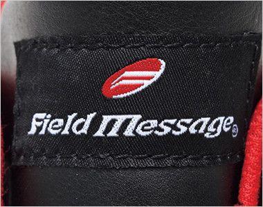 自重堂 S2152 Field Message 軽量セーフティスニーカー 樹脂先芯 ブランドネーム