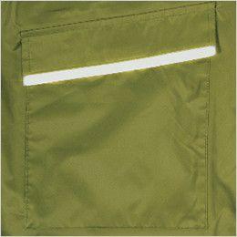 7540 カジメイク アドベントレインスーツ(上下セット)(男女兼用) ポケット 雨の日の視認性を確保し安全性を高める反射テープ付