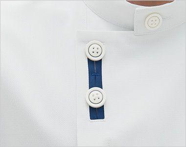 HO1637 ナガイレーベン(nagaileben) ホスパースタット ケーシー(男性用) ボタンが外れにくい玉縁ボタンホール
