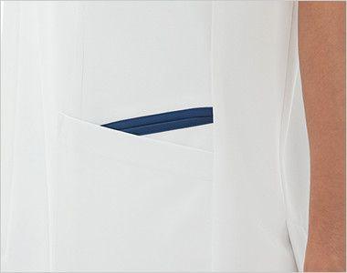 HO1637 ナガイレーベン(nagaileben) ホスパースタット ケーシー(男性用) サイドポケット