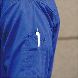 39017 桑和 半袖つなぎ 続服 ペン差し