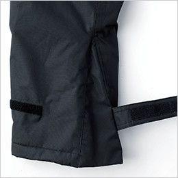44409 桑和 防水防寒ズボン アジャスト(マチ付き)