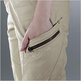 35141 TS DESIGN ハイブリッドコットンレディースカーゴパンツ(女性用) ダブルポケット仕様(刺繍入り)