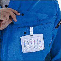 8106 TS DESIGN [通年]AIR ACTIVE ロングスリーブジャケット(男女兼用) ネームホルダーループ付