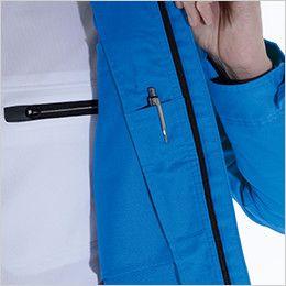 8106 TS DESIGN [通年]AIR ACTIVE ロングスリーブジャケット(男女兼用) 内側ペン差し