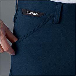 8114 TS DESIGN アクティブメンズカーゴパンツ(男女兼用) コインポケット
