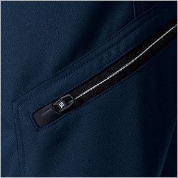 8114 TS DESIGN アクティブメンズカーゴパンツ(男女兼用) ファスナーポケット