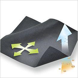 8225 TS DESIGN マイクロフリースロングスリーブシャツ(男性用) マイクロフリース